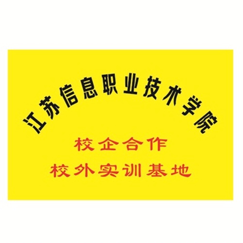 重庆资质荣誉